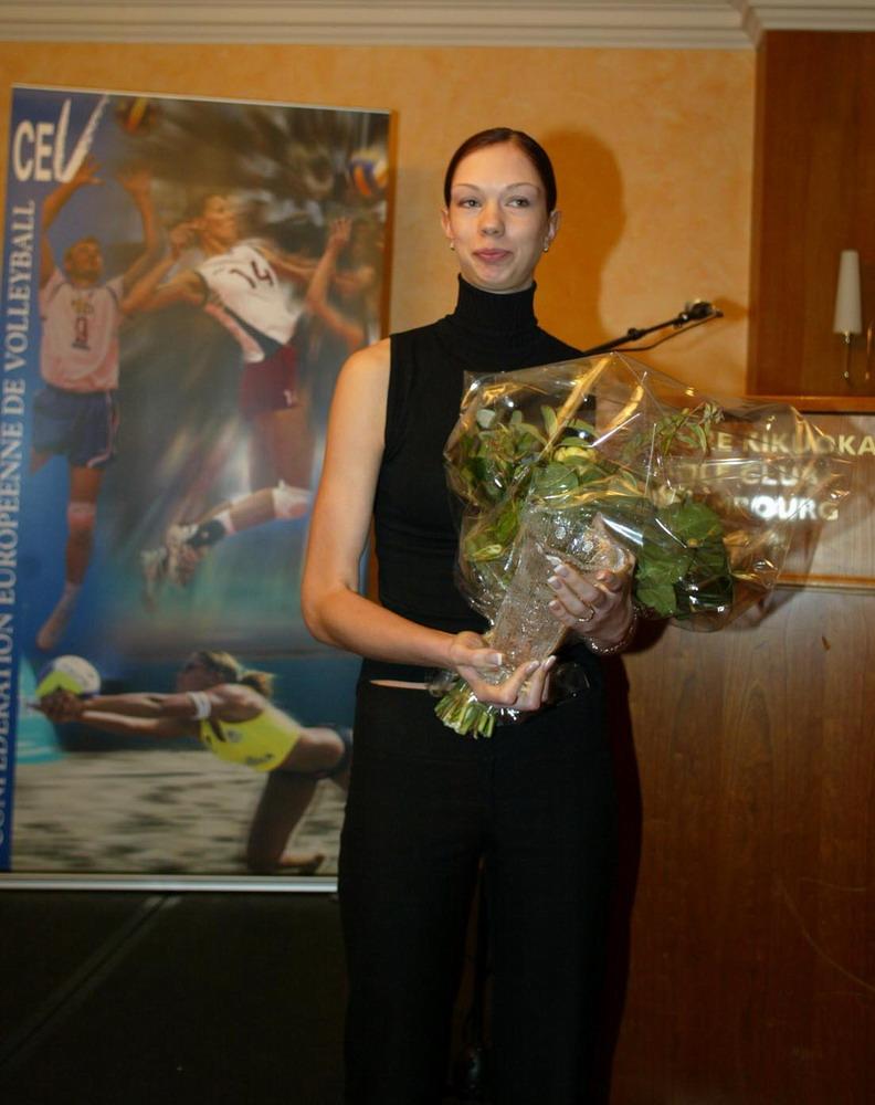 Ekaterina Gamova Tall